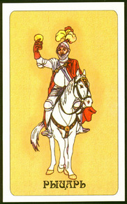 Knight of Cups  - Mystery of Egypt Tarot